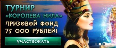 Как зайти в казино, если сайт заблокирован